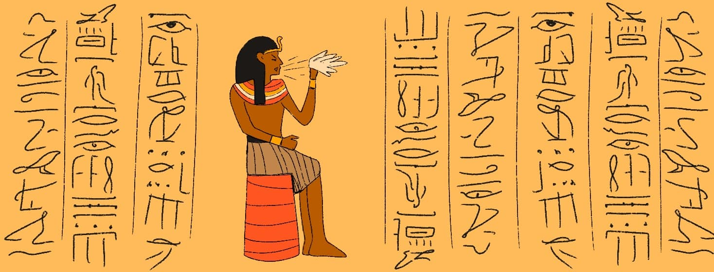 hieroglyphics of a pharaoh sneezing